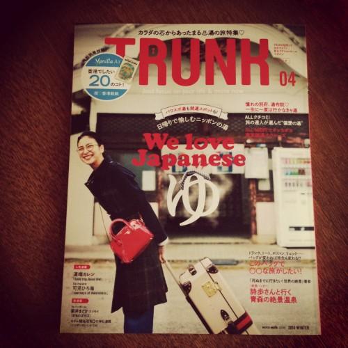 """Lifestyle magazine """"TRUNK""""04"""