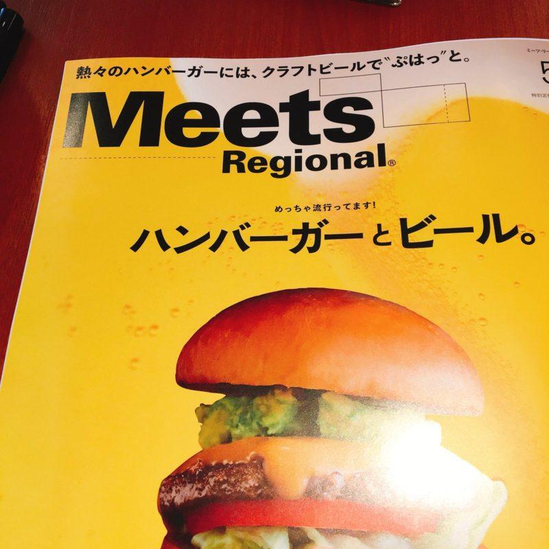 meetsregional