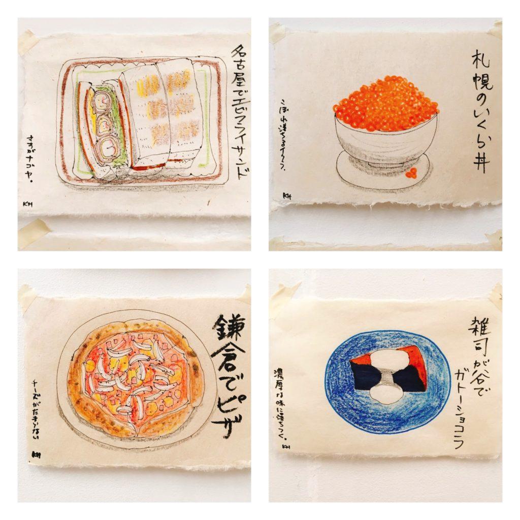和紙に描いた食べ歩きスケッチ