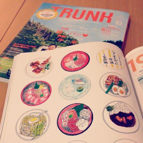 """Lifestyle magazine """"TRUNK""""03"""