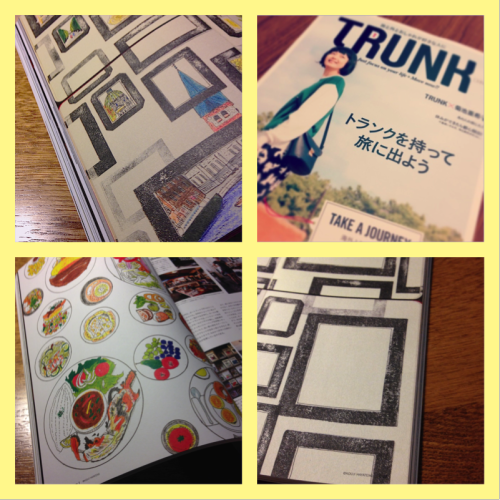"""Lifestyle magazine """"TRUNK"""""""