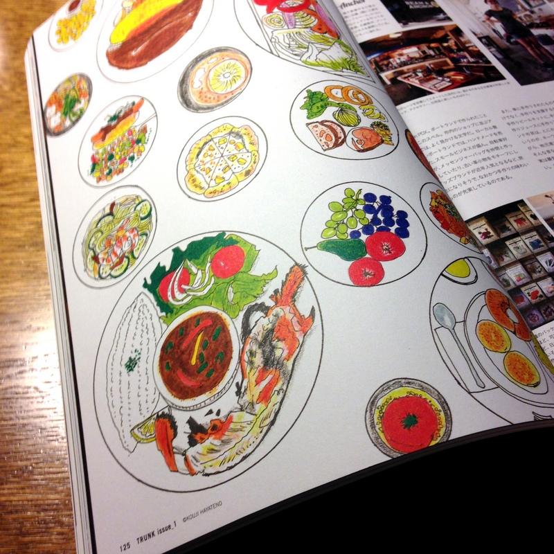 雑誌「TRUNK01」で掲載されたページ。