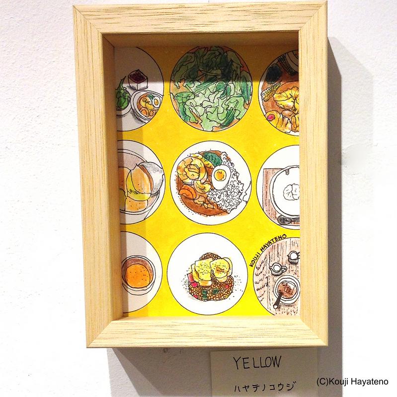 「トイレに飾る絵展Vol.2」出展作品「YELLOW」 お気に入りカフェのお気に入りフード&スウィーツ