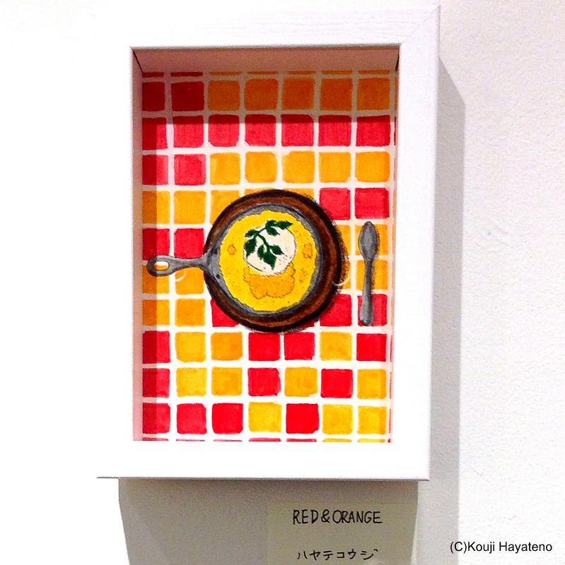 「トイレに飾る絵展Vol.2」出展作品「RED」 メキシコ料理店で食べた極上スウィーツ