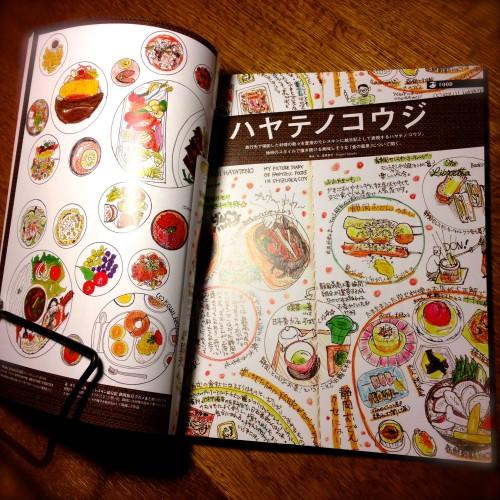 イラストノート提供作品。日本各地を旅行した際のグルメイラスト。